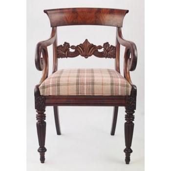 William IV Mahogany Armchair / Desk Chair Circa 1830