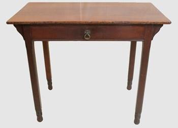 Victorian 'Gillows & Co.' Mahogany Side Table